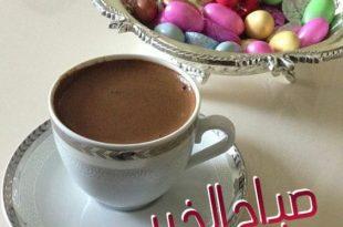 صورة صور صباح خير , احلى صباح الخير لكل الاحباب