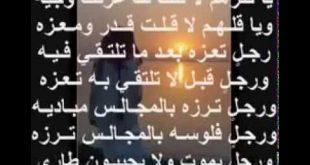 صورة شعر مدح الرجال , قصيدة عن مدح الرجل