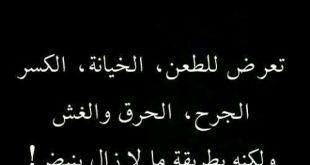 صورة رسائل زعل الحبيبة على الحبيب , صور زعل بين الحبايب