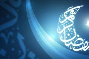 صورة رمضان 2020 المغرب , رمضان بدولة المغرب
