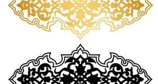 صورة زخرفة اسلامية , اجمل الاشكال الاسلامية