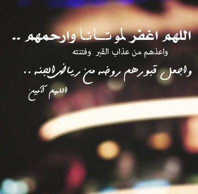 صورة دعاء للميت في رمضان , ادعى لميتك فى الشهر المبارك