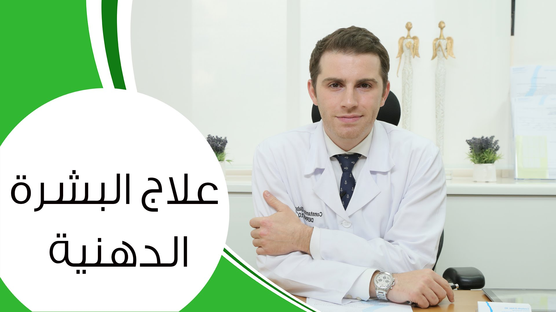 صورة علاج البشرة الدهنية , العلاج الامثل للقضاء على البشرة الدهنية