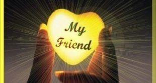صورة صور معبرة عن الصداقة , افضل الصور للصداقة الرائعه