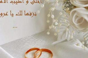 صور عبارات للعروس , اجمل كلمات للعروسه الجميله