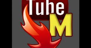 صورة تحميل فيديو من اليوتيوب , كيفية تنزيل الروائع من اليوتيوب