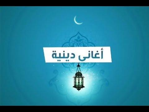 صورة اغانى دينية مصرية , اجمل الاغانى الاسلامية بصوت مصريين