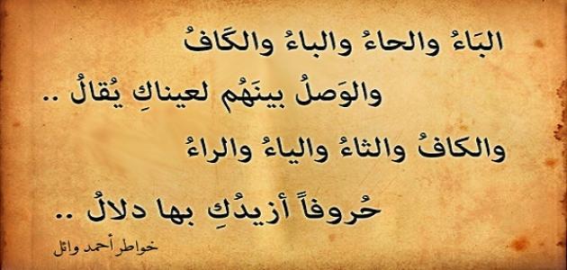 صور اجمل قصيده , قصائد شعرية نادرة