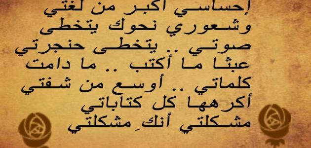 قصائد نزار قباني عن دمشق