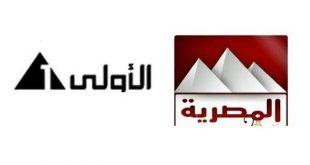 صورة تردد قناة المصرية , تردد القناة الفضائية المصرية على نايل سات