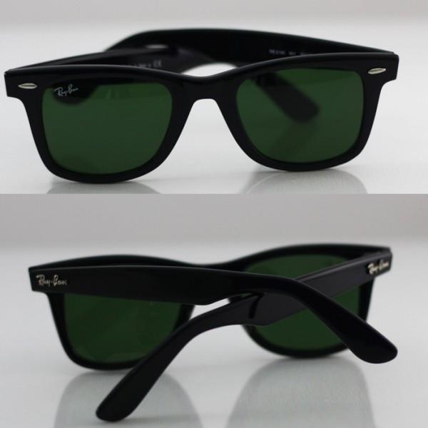صور نظارات ريبان , احدث اصدارات ريبان بلورايز 2018