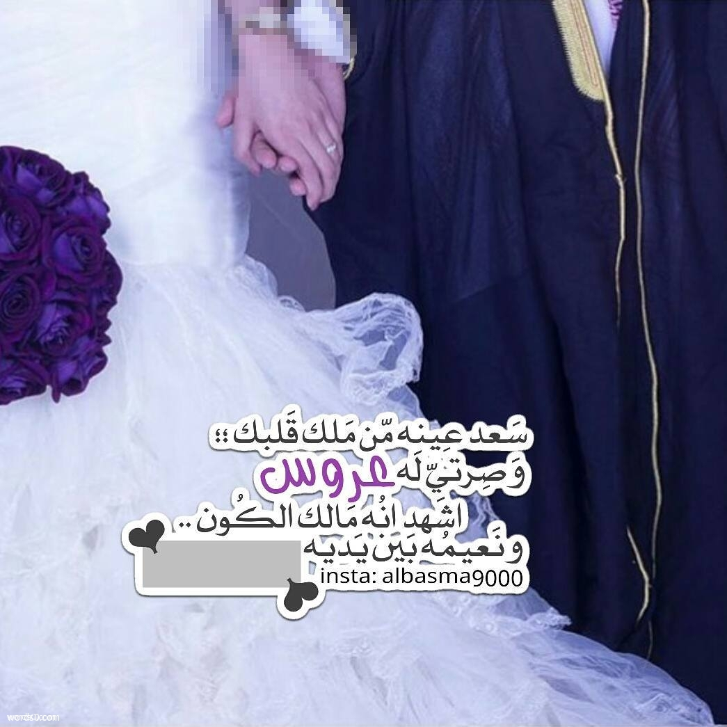 زفاف خلفيات عروس بالاسماء
