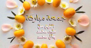 صورة صور يوم الجمعه , تعرف على فضل وسنن واداب يوم الجمعة