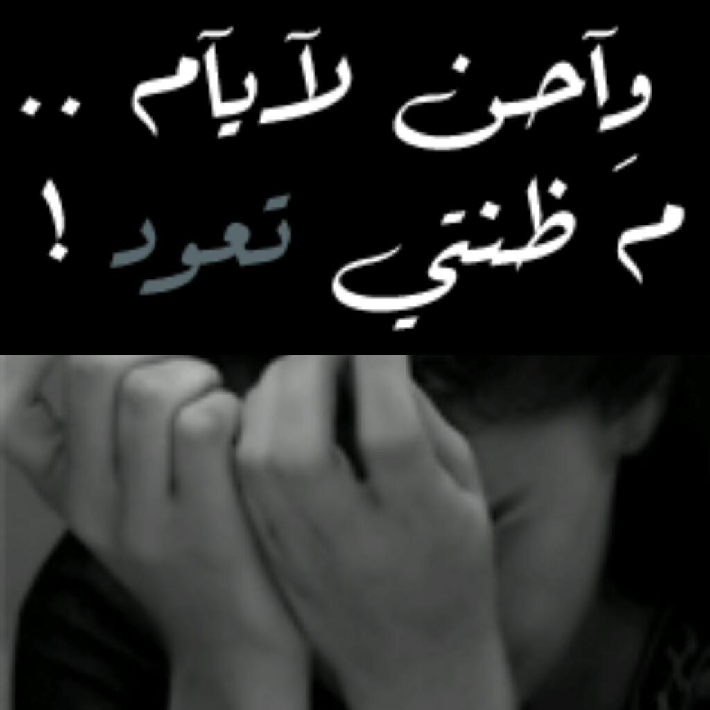 صورة كلام حزين عن الفراق , كلمات وعبارات عن وجع الفراق