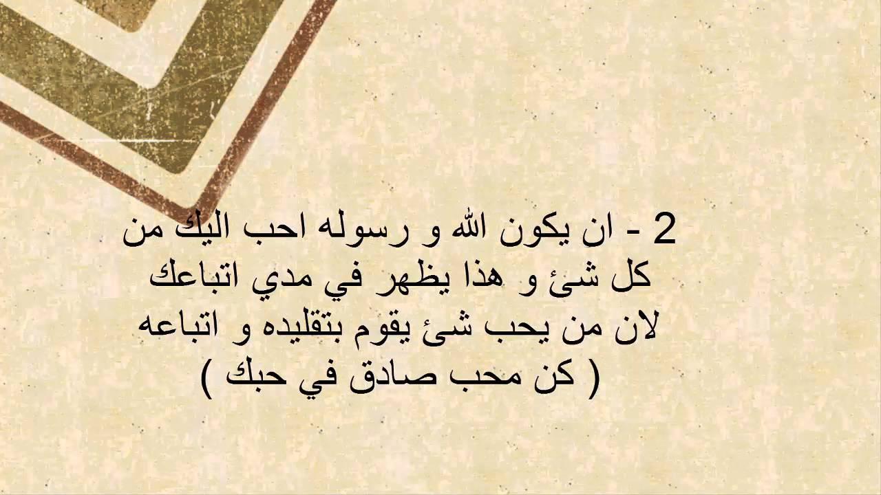 صور اسباب رؤية النبي في المنام , تفسير حلم رؤية الرسول