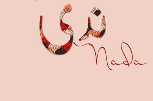 صورة اسماء بنات حلوة , اجمل الاختيارات في اسماء البنات