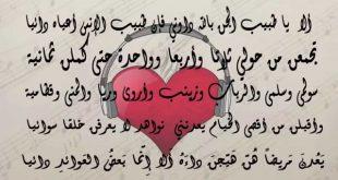 صورة شعر غزل وحب , كلمات تمس القلب فى الحب والغزل