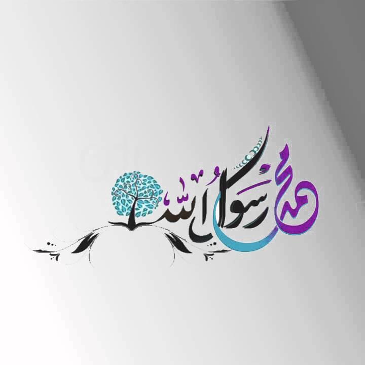 صورة صور الصلاة على النبي , افضل صور للصلاه على الحبيب