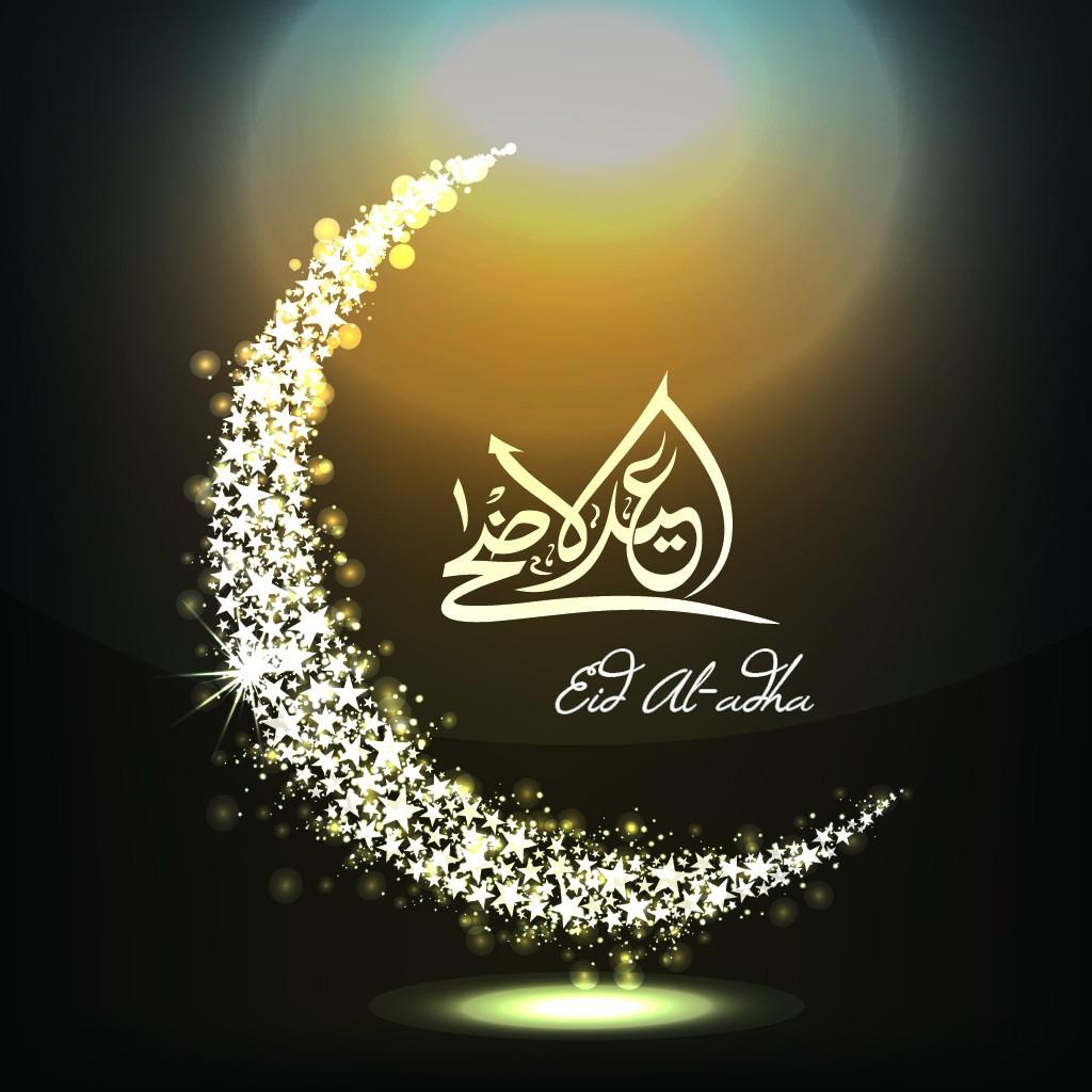 صور تهنئة عيد الاضحى , العيد واجمل كلمات التهنئه بعيد الاضحى