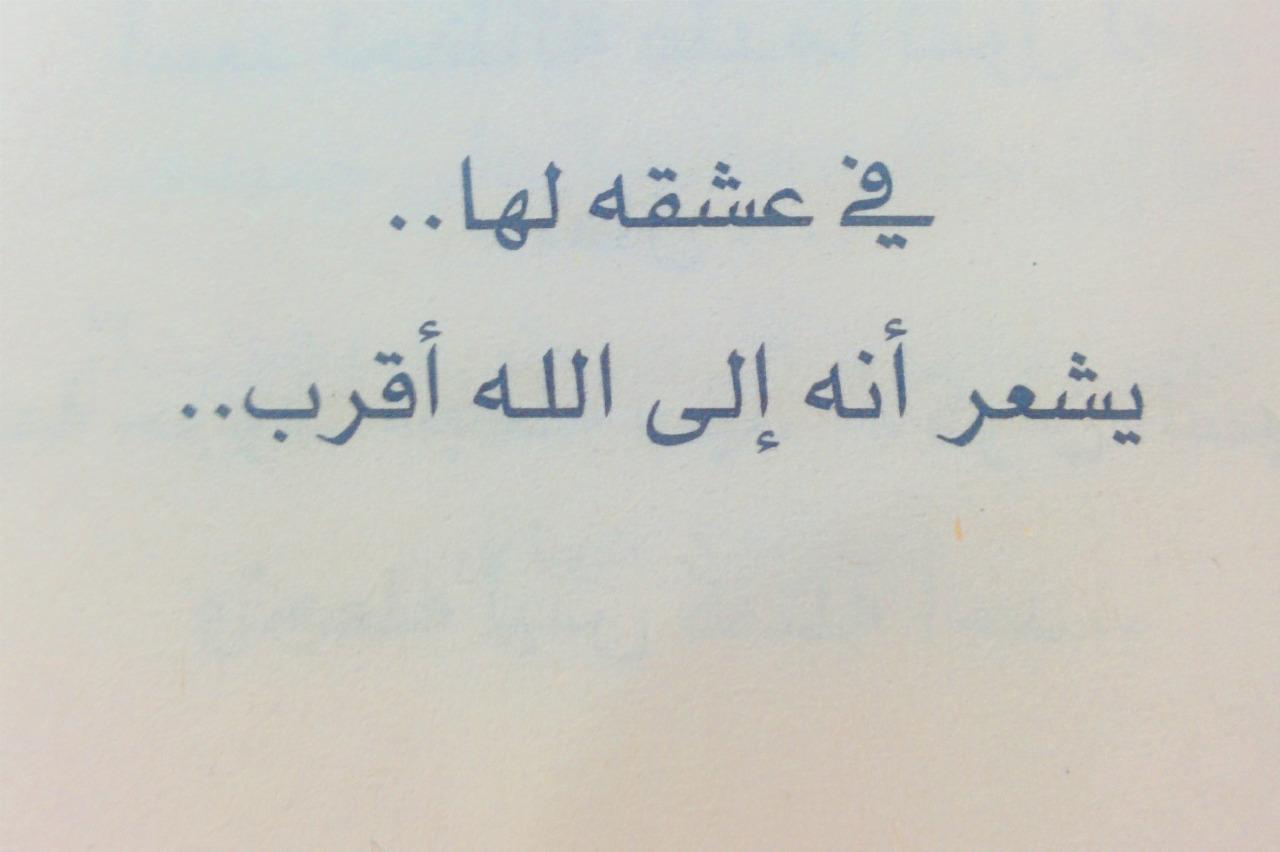صورة احلى كلام للحبيب , كل كلام الحب ليوفي حق الحبيب