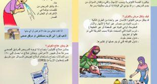 صورة مرض الكوليرا , اعراض و علاج مرض الكوليرا