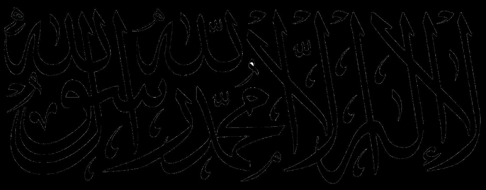صورة زخرفة كلمات , التراث العربى القديم كانوا يبدعون فى زخرفه الكلمات