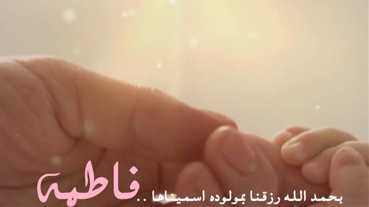 صورة صور عن اسم فاطمه , اسم بنت الرسول وتفسيره