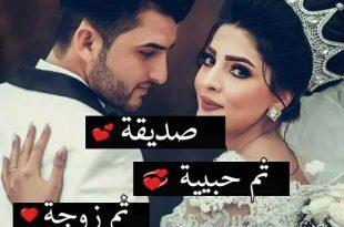 صورة بوستات حب جامدة , الحب باجدد الطرق الحديثه