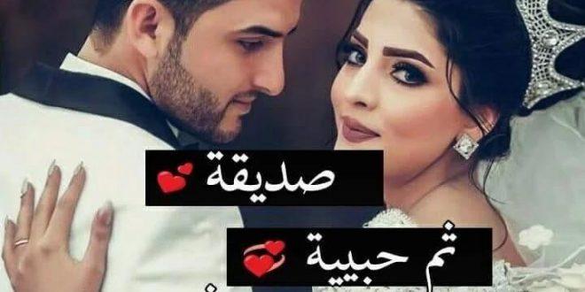 صور بوستات حب جامدة , الحب باجدد الطرق الحديثه