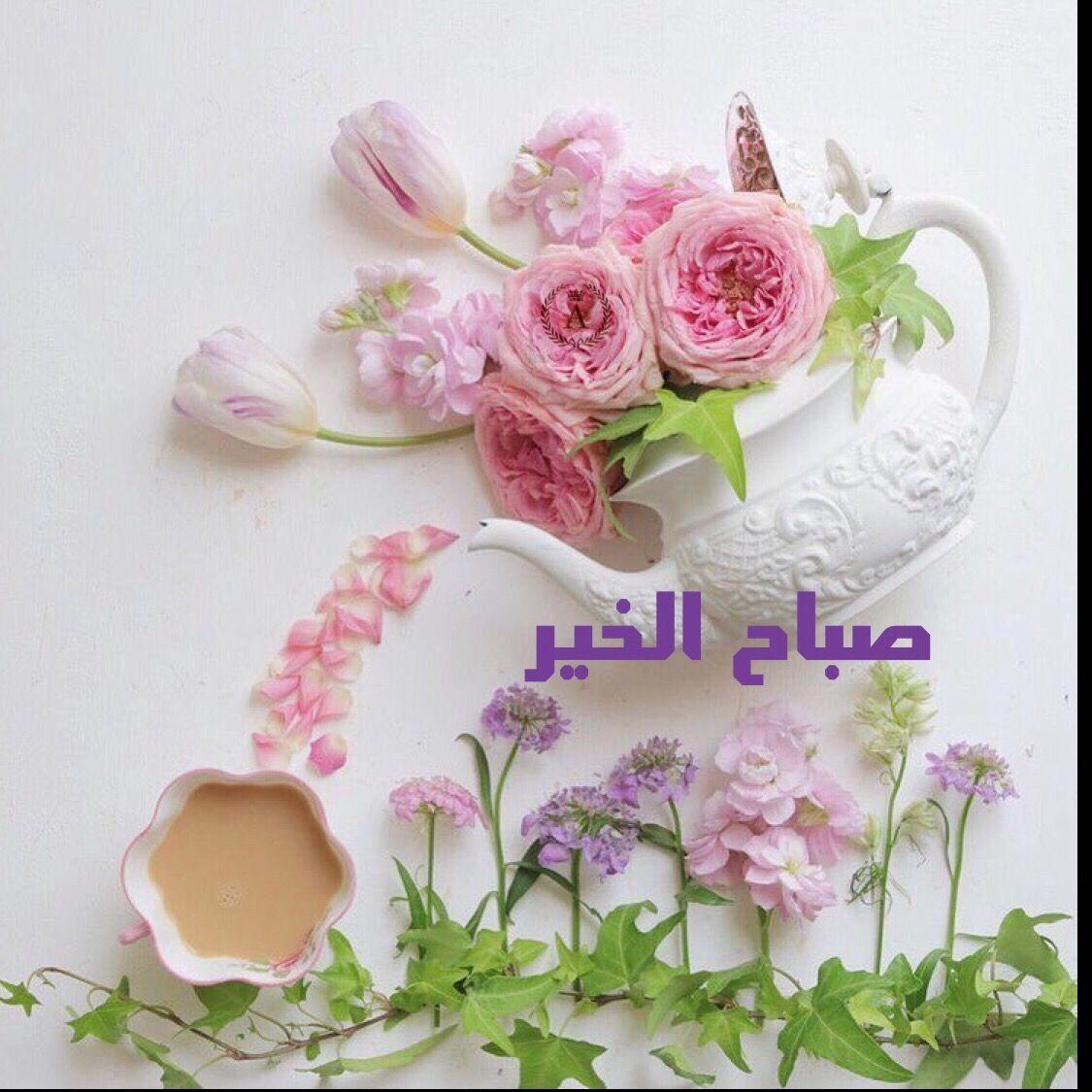 صور زهور الكلمات , تعبير بالزهور عن كلمات بداخلك