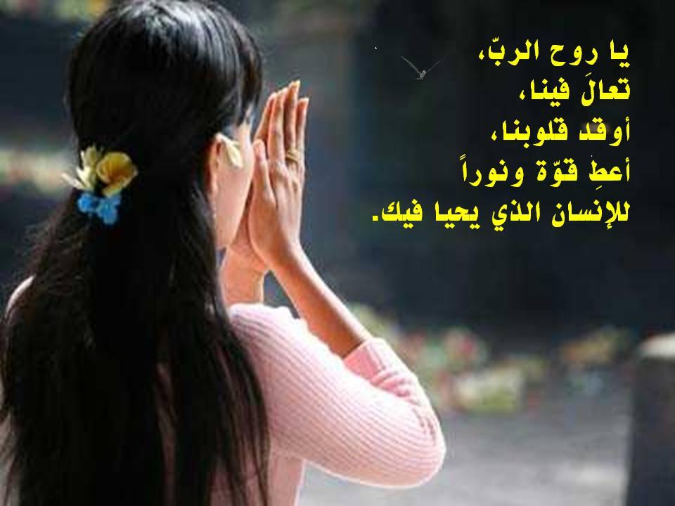 صورة شعر عتاب صديق , كلمات لصديقى لمعاتبته بالشعر