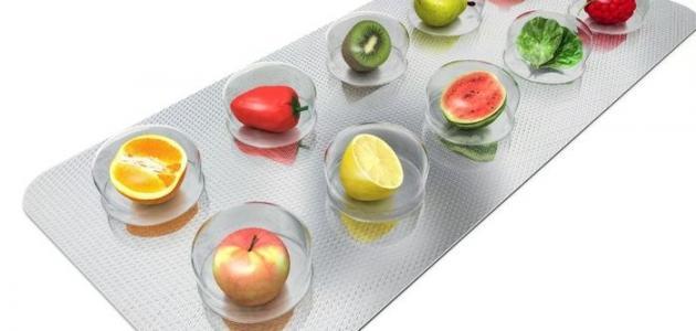 صور افضل حبوب فيتامينات للجسم , انواع الفيتامينات للجسم