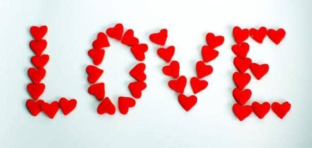 صورة احدث رسائل الحب، اجددمسجات حب