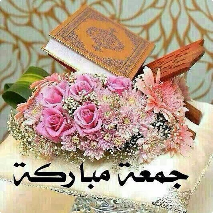صورة صور عن الجمعه'شاهد الصور ليوم الجمعه