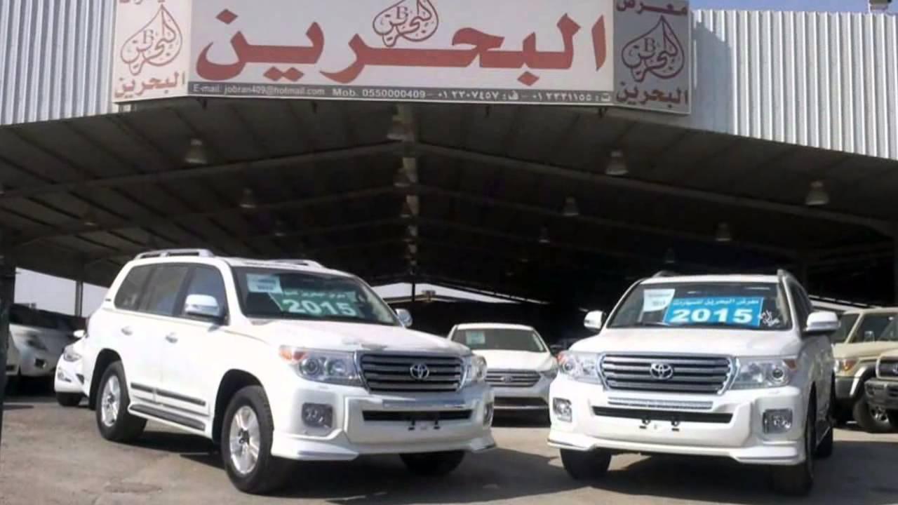 صورة سيارات البحرين , تتميز بجودتها الكبيرة