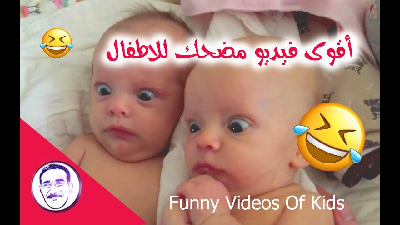 صورة فيديوهات مضحكة، معنا هتضحك من قلبك