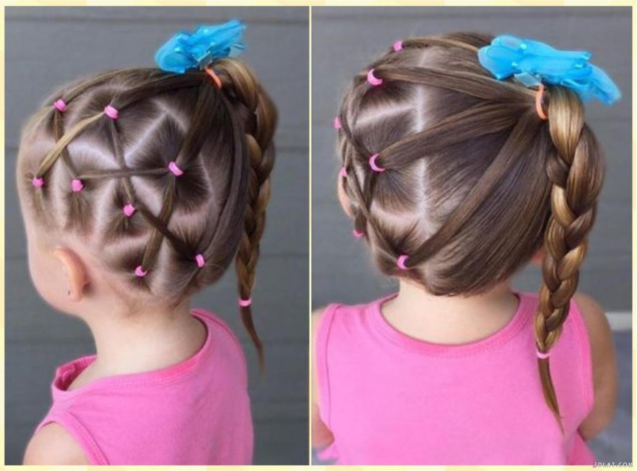 صورة بالصور تسريحات شعر للاطفال , احلي تسريحات تحفة