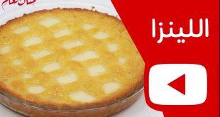 صورة اكلات رمضان منال العالم , اجمد اكلات منال روعة