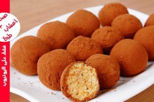 صورة حلويات رمضان سهلة وسريعة , عاوزة حلويات حلوة لرمضان هقلك عليها