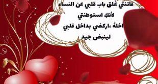 صورة رسائل رومانسية , مفيش اجمل من الكلام الحلو