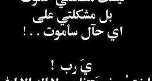 صورة تغريدات روعه , صوته يرييح القلب راح تندمي لعدم سماعه