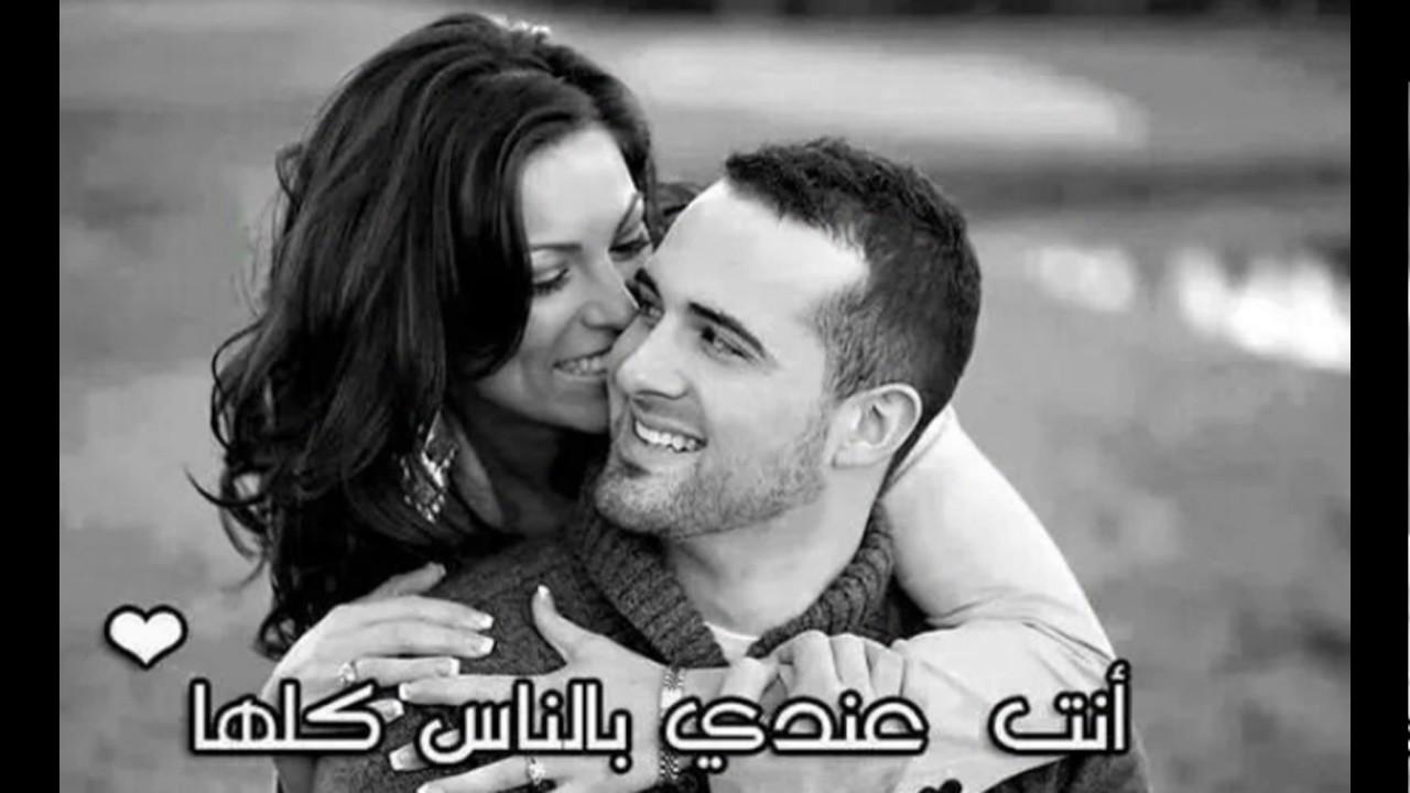 صورة صور حب وغرام , دلعيه وخليه يدعلك عدنا وبس