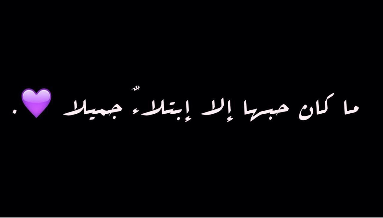 بيسيات حب Fawksa Twitter