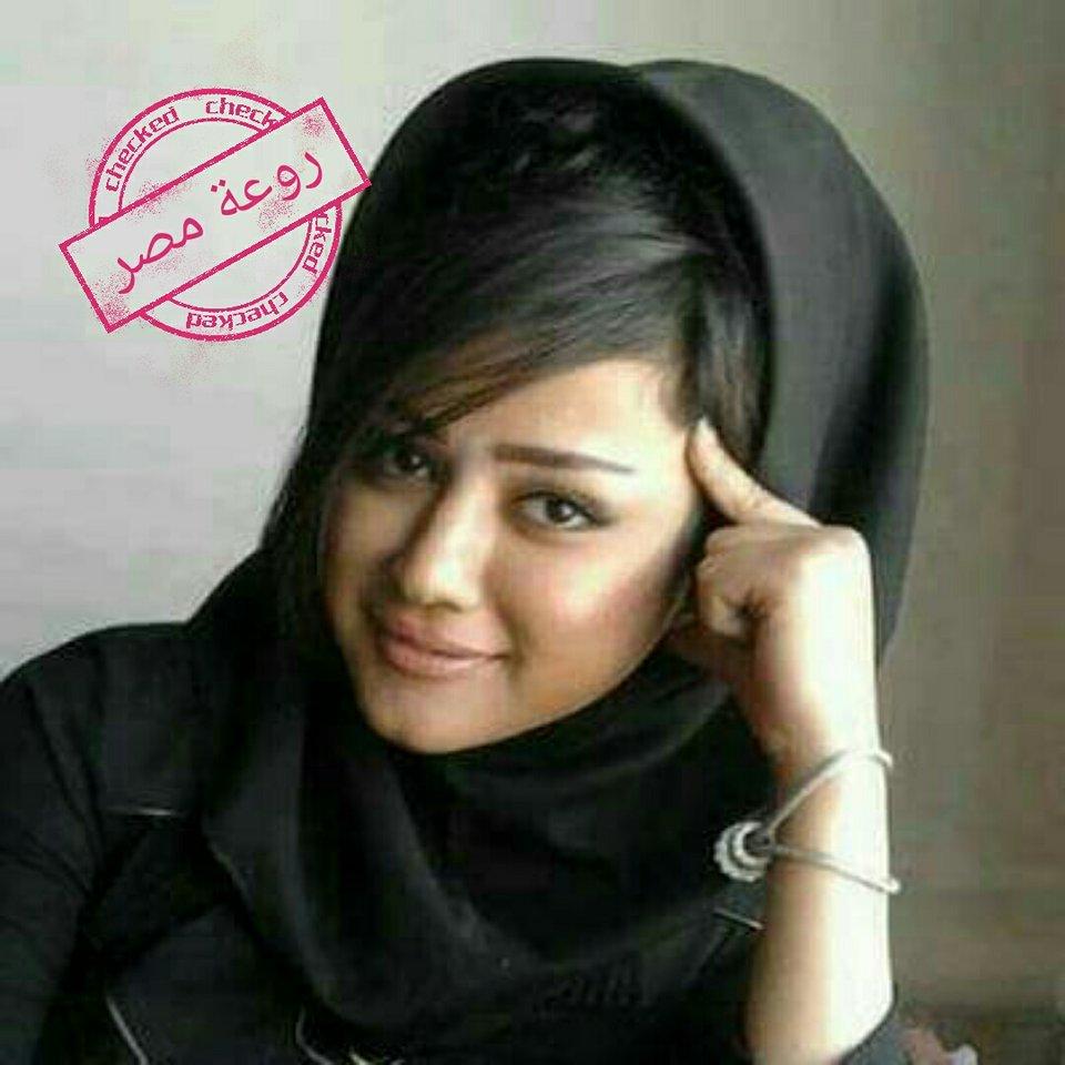صورة بنات الخليج , اجمل بنات الخليج روعة