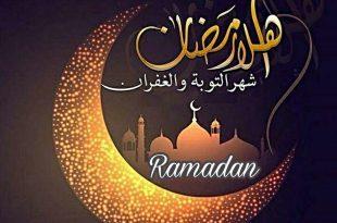 صورة رمزيات رمضان , صور لاجمل شهر