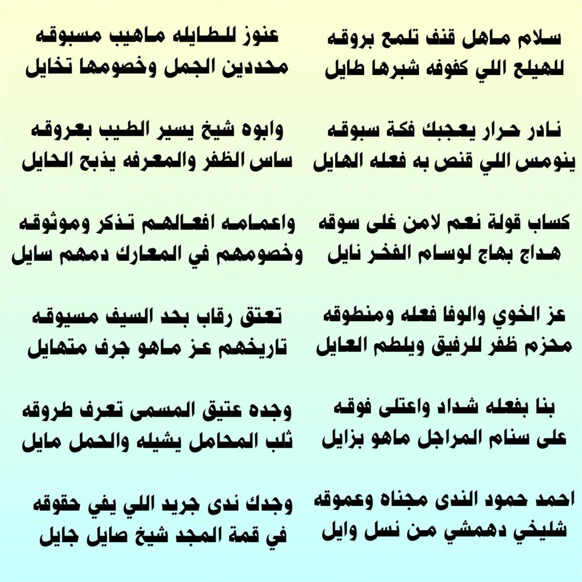 قصيدة مدح الخوي من اروع القصائد احساس ناعم