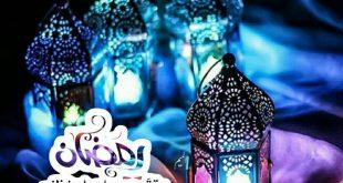 صورة رمزيات عن رمضان , من اجمل الشهور