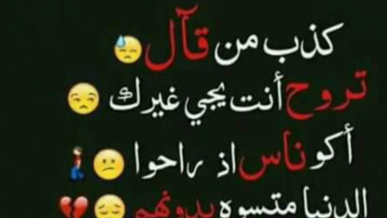 صورة كلام فراق ووداع، من أوجع الكلمات