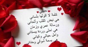 صورة مسجات صباح الخير حبيبي، من أجمل كلمات الصباح