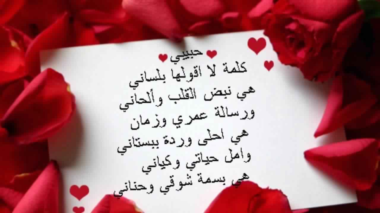 مسجات صباح الخير حبيبي من أجمل كلمات الصباح احساس ناعم